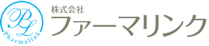 株式会社ファーマリンク/Pharmalink Corp.