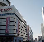 埼玉県さいたま市の風景