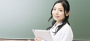 薬剤師のスキルアップに!最新知識と英語が身につく海外留学